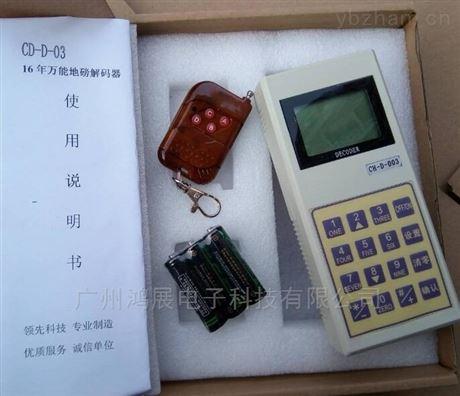 松原电子地磅控制仪器