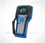 罗斯蒙特475HP1CKL9GMT现场手持通讯器