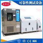 大型高低温试验箱制造商