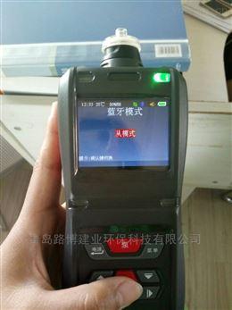 泄漏源检测LB-CP6复合气体检测仪