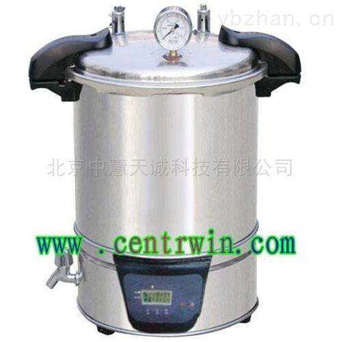 ZH4852型手提式不锈钢电热蒸汽灭菌器(18L电热型)