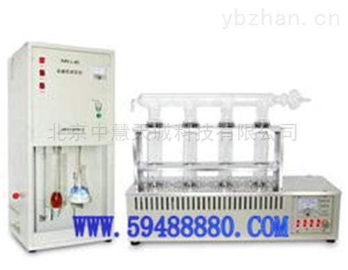 ZH4731型氮磷钙测定仪(双排)
