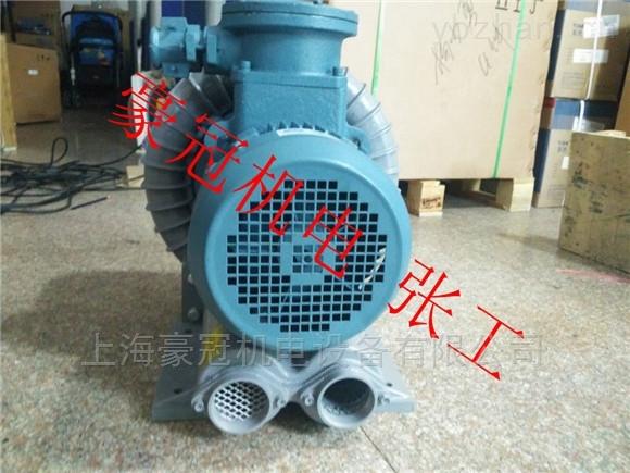 750W防爆涡流鼓风机/环形防爆电机