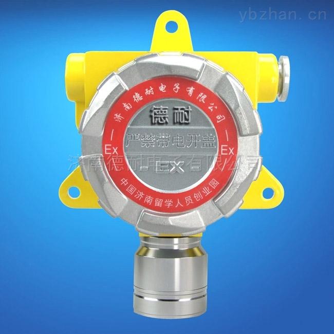 化工厂仓库氟化氢泄漏报警器,气体报警器安装位置怎么确定