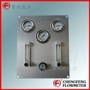 成豐儀表吹掃裝置雙路帶調節閥壓力表恒流閥