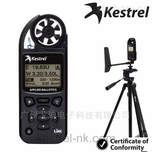 Kestrel 5700氣象風速儀含彈道(NK-5700)