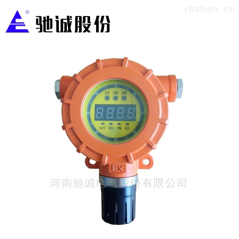 GT-QB2000N点型硫化氢探测器