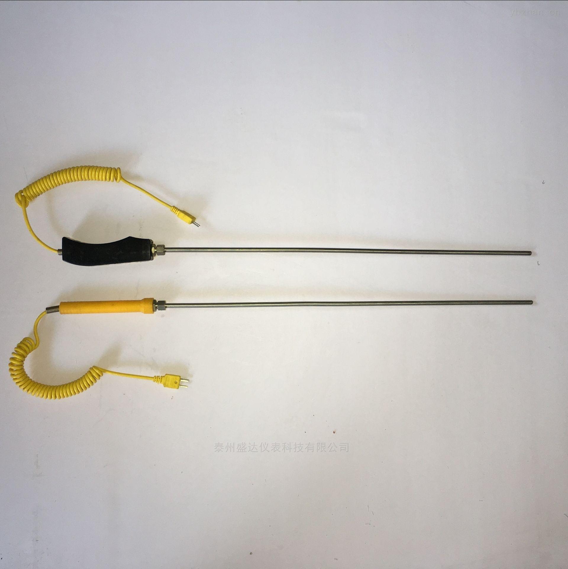 手持式带手柄K型热电偶WRNK-104