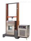 铝型材高低温拉力试验机