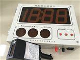銅水長專用大屏幕無線測溫儀掛壁式質保一年