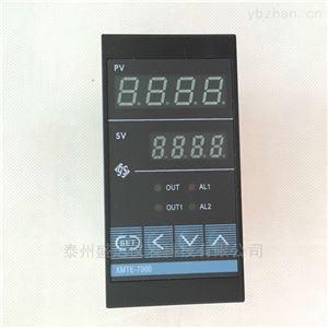 XMTG-7512智能数显温度调节仪