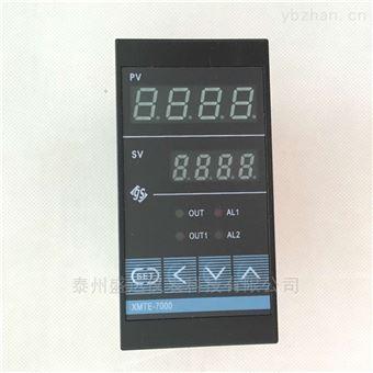 XMTG-7512K分度号智能数显温度调节仪