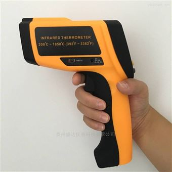 SH手持便携式红外测温仪0-800℃