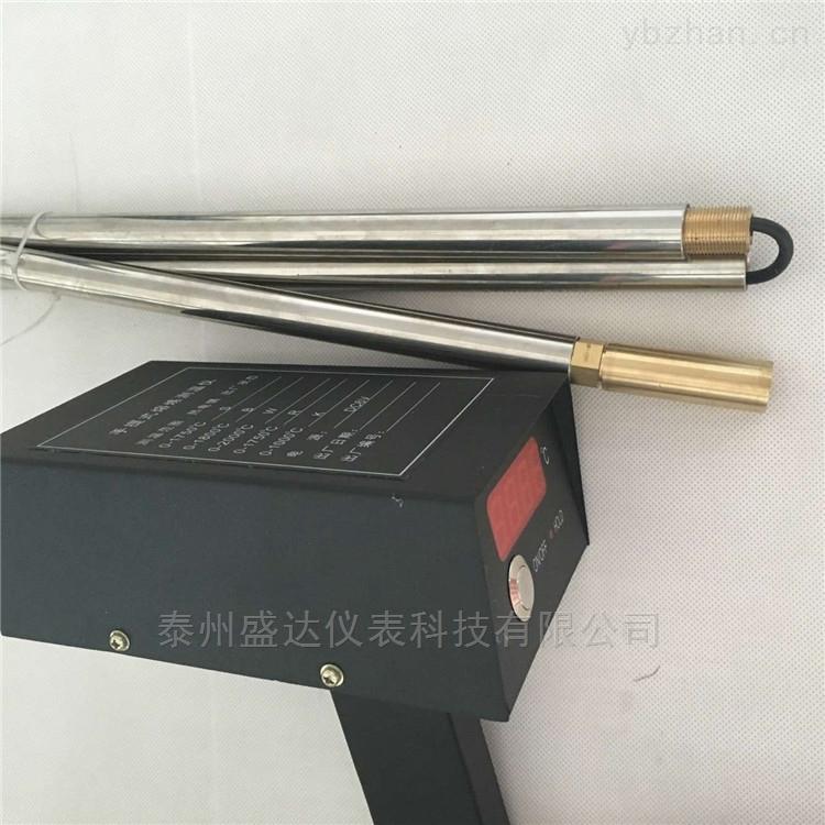 手持便携式快速测温 钢水铁水 熔炼数显测温仪0-2000℃