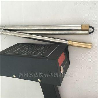 W330盛达手持式熔炼铸造快速测温仪