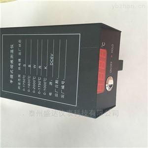 盛达钢铁水厂手持数显金属熔炼测温枪0-2000℃ W330