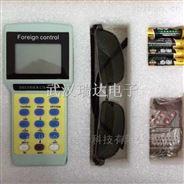肇慶地磅電子控制器