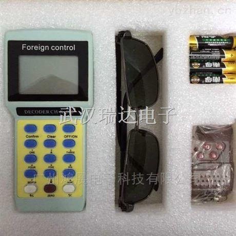 白山电子地磅控制仪器