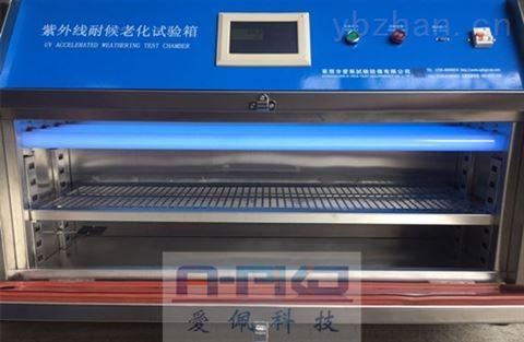 中山市紫外线喷漆检测试验箱