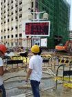 OSEN-YZ浙江拆迁工地噪音PM10环境奥斯恩监控设备