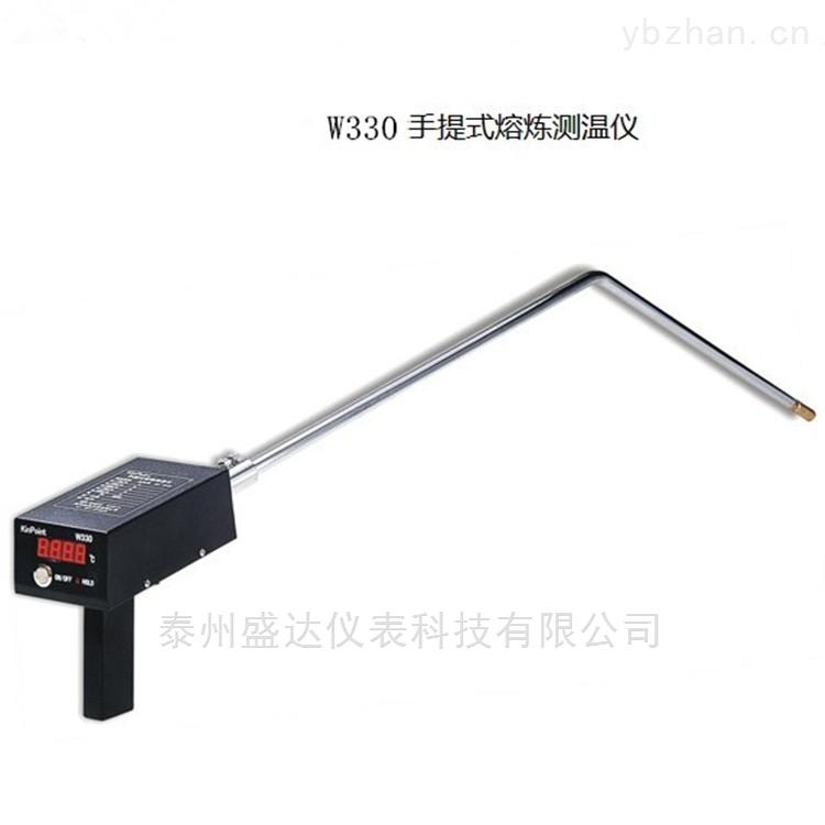 铸造行业专用熔炼手持式测温枪0-2000℃