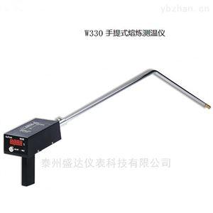 盛达手持式钢厂金属熔炼钢水测温仪W330