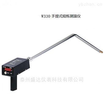 W330W330手提式炼测温仪