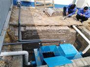 1.0 m³/h地埋式污水处理设备