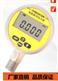 智能数显压力表MD-S280电池供电