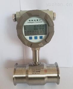 液體渦輪流量傳感器