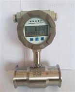 液体涡轮流量传感器