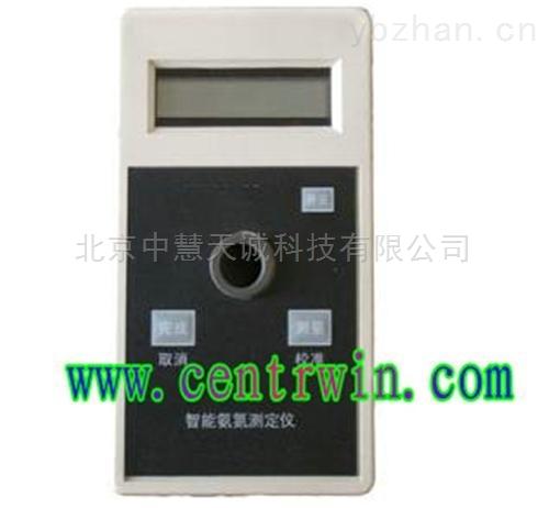 ZH3662型智能氨氮测定仪