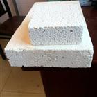 大量销售硅质改性聚苯板