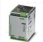 QUINT-PS/3AC/24D菲尼克斯 PHOENIX电源模块