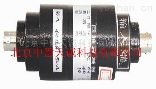 ZH2987型同軸衰減器