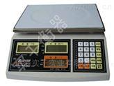 零件廠小部件3kg計數電子秤/上海計數秤