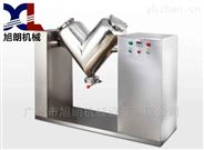 商用多种干粉不锈钢混合机厂家报价