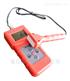 假发含水率测试仪 发制品水份检测仪