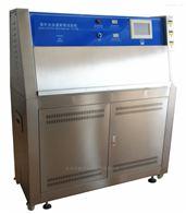 UV紫外光照老化測試箱