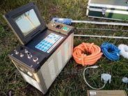 LB-70C系列自动烟尘烟气测试仪,防吸附