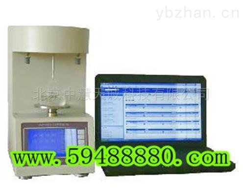 ZH2101型全自动表/界面张力仪