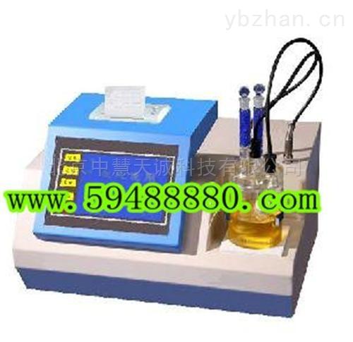 ZH2092型全自动微量水分测定仪
