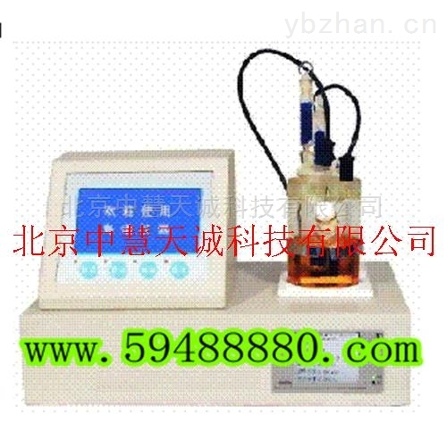 ZH2029型全自动微量水分测定仪