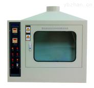 塑胶跑道面层材料阻燃试验机