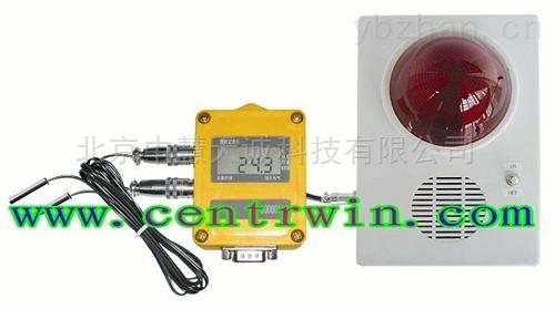 ZH1986型智能温度记录仪/温湿度记录仪(液晶显示,带声音报警)