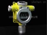 北京天津RBBJ-T便攜式氫氣泄漏報警器廠家報價