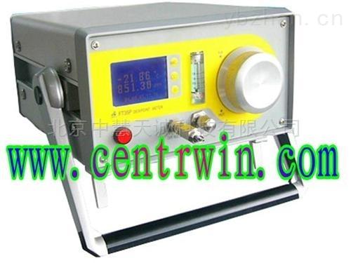 ZH1701型便攜式精密露點儀/便攜式露點儀