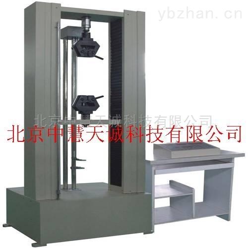 ZH1657型非金属材料拉力试验机/金属拉力试验机/拉伸试验机