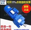NMRW110蝸桿減速機