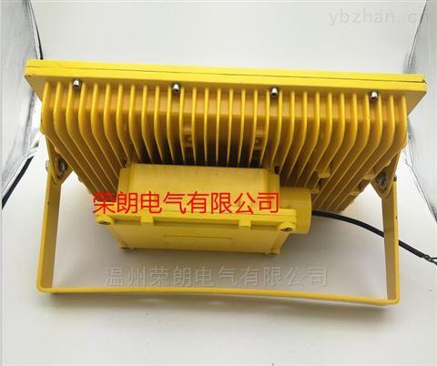 EBF601防爆LED泛光灯 造船厂80WLED防爆投灯